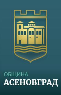 лого Община Асеновград
